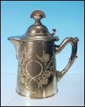 Antique ACME Silver Quadruple Silverplate Syrup Pitcher Creamer Oxidized Finish Bright Cut FLowers